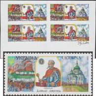 Ukraine 2000 Y&T 378. Dessin Original. Histoire De L'Ukraine, Héros. Bataille De Derbent, église Forteresse Armure - Eglises Et Cathédrales