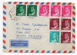 Espagne-1984--lettre De TENERIFE Pour PARIS (France)-Jolie Composition De Timbres---cachets - 1931-Heute: 2. Rep. - ... Juan Carlos I