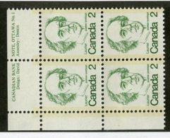 W-12124 Canada 1977 Scott#587**pl.block Offers Welcome! - 1952-.... Règne D'Elizabeth II