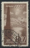 Sowjetunion 628 O - Gebraucht