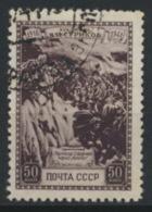 Sowjetunion 816 O - 1923-1991 UdSSR