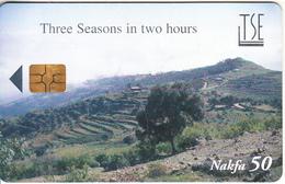 ERITREA - Landscape, Three Seasons In Two Hours 2(TSE), Chip GEM3.1, Used - Eritrea