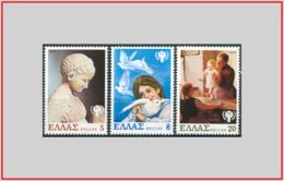 Grecia Greece 1979 - Cat. 1340/42 (MNH **) Anno Internazionale Del Fanciullo - International Year Of The Child (001975) - Grecia