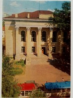 #603  The Library Of Syktyvkar - KOMI Republic, RUSSIA - Postcard 1979 - Rusia
