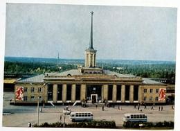 #603  The Railway Station Of Syktyvkar - KOMI Republic, RUSSIA - Postcard 1979 - Russia