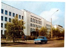 #603  State University Of Syktyvkar - KOMI Republic, RUSSIA - Postcard 1979 - Russia
