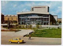 #603  Music Theater Of Syktyvkar - KOMI Republic, RUSSIA - Postcard 1979 - Russia