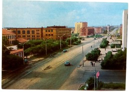 #604  Boulevard ''Communist'' Of Syktyvkar - KOMI Republic, RUSSIA - Postcard 1979 - Russia