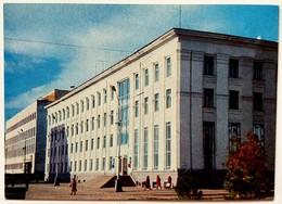 #604   Post Office Of Syktyvkar - KOMI Republic, RUSSIA - Postcard 1979 - Russia