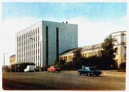 #604  Academy Of Sciences Of Syktyvkar - KOMI Republic, RUSSIA - Postcard 1979 - Russia