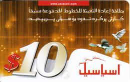 KURDISTAN(NORTH IRAQ) - Birds, Asiacell Prepaid Card $10, Used - Télécartes