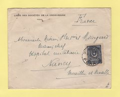 Turquie - Pera - 1924 - Destination Hopital Militaire De Nancy - 1858-1921 Empire Ottoman