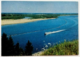 #605  Ship In The Sysola River Near To Syktyvkar - KOMI Republic, RUSSIA - Postcard 1979 - Other