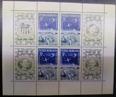 O) 1972 ROMANIA, SPACE - LUNAR ROVER ON MOON APOLLO 16 US MISSION-CAPT JOHN W. YOUNG-LT COMDR THOMAS K. MATTINGLY-COL CH - 1948-.... Republics