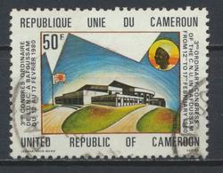 °°° CAMERUN - Y&T N°648 - 1980 °°° - Camerun (1960-...)