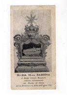 SANTINO ANTICO Seppiato  Image Pieuse Image Religieuse Holy Card MARIA BAMBINA - PERFETTO - Devotieprenten