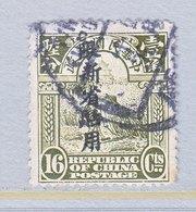 CHINA  SINKIANG  12  (o) - Sinkiang 1915-49