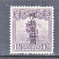 CHINA  SINKIANG  19   * - Sinkiang 1915-49