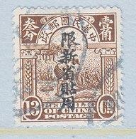 CHINA  SINKIANG  28  (o)   1916-19  Issue - Sinkiang 1915-49