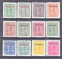 CHINA  SINKIANG  162-73  **   1944  Issue - Sinkiang 1915-49