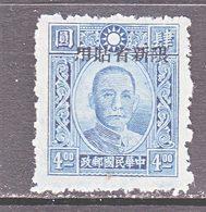 CHINA  SINKIANG  180   **   1944-6  Issue - Sinkiang 1915-49