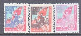 PRC  NORTHEAST  1L 115-17  * - Unused Stamps