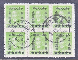 PRC  EAST CHINA   5 L 94  (o) - Unused Stamps