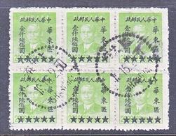 PRC  EAST CHINA   5 L 94  (o) - Chine Du Nord-Est 1946-48