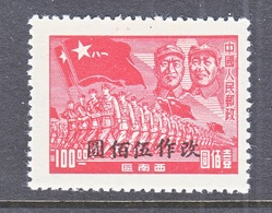 PRC  SOUTHWEST  CHINA   8 L 22    * - Unused Stamps