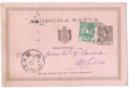 SERBIA - Uprated 5pa Postal Card Used In 1888 To Austria - Cancel - Serbien