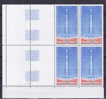 N° 52 P.A. Salon Internationalde L'Aéronautique De Paris : Un Bloc De 4 Timbres Neuf Impeccable - Airmail