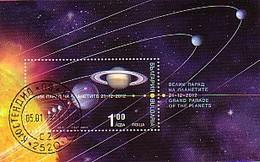 BULGARIA \ BULGARIE - 2012 - Grande Parade Des Planetes - Bl Obl. - Astronomie
