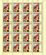 Luxembourg Feuille De 20 Timbres à 0,45 Euro Affiche De Roger Gerson L'Art Sur Affiches. Kunst Auf Plakaten EUROPA 2003 - Full Sheets
