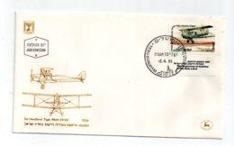 Israel - Premier Jour -Avion -De Havilland Tiger Moth-- Voir état - Israel