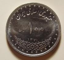 Iran 100 Rials 1992 Varnished - Iran