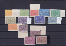 Saudi Arabia 1st Definit Issue 1934+1956 Issue - 14 Stamps ALLMNH,except 2 Stamps Low Value,noted On Scan-RED.PR.SKRILL - Saudi Arabia
