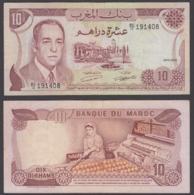Morocco 10 Dirhams 1970 (VF) Condition Banknote P-57a - Morocco