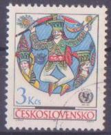 68-592 / CSSR - 1971  FOLK  ART  Mi 2044O - Tschechoslowakei/CSSR