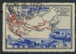Sowjetunion 1408 O - 1923-1991 UdSSR