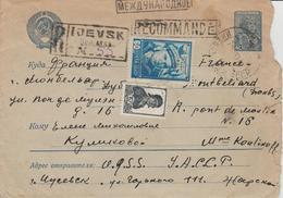 Lettre Recommandée De Russie Pour La France 1950 - 1923-1991 URSS