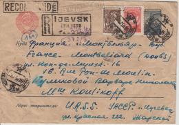 Lettre Recommandée De Russie Pour La France 1954 - 1923-1991 URSS