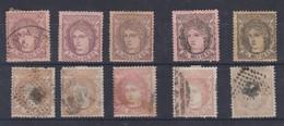 ESPAGNE 1870: Lot De 10 Timbres Sous La Régence, Neufs Et Oblitérés - 1870-72 Regentschaft
