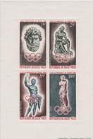 HAUTE VOLTA BLOC/FEUILLET JEUX OLYMPIQUES DE TOKYO 1964 - Summer 1964: Tokyo