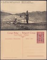 Congo Belge  - Entier Postal Nr. 16 - Est Africain Allemand-Occupation Belge- Marais De La Kagera   (DD) DC1781 - Stamped Stationery