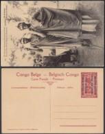 Congo Belge  - Entier Postal Nr. 11 - Est Africain Allemand-Occupation Belge- MUSINGA Roi Du Ruanda   (DD) DC1783 - Entiers Postaux