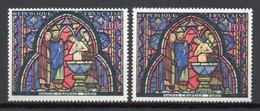 - FRANCE Variété N° 1492g - 1 F. Vitrail Sainte-Chapelle 1966 - LÉGENDE INFÉRIEURE SUR FOND JAUNE - Cote 22 EUR - - Variétés Et Curiosités