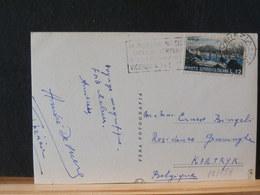 82/539  CP ITALIE POUR LA BELG. - 6. 1946-.. Republik