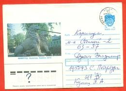 USSR 1990. Sculptures Of A Lion. Leningrad. Lion Bridge.The Envelope Passed Mail. - Big Cats (cats Of Prey)
