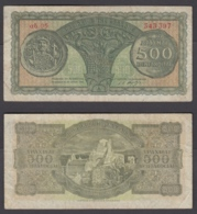 Greece 500 Drachmai 1950 (VF) Condition Banknote KM #325 - Greece