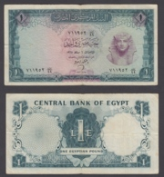 Egypt 1 Pound 1965 (F) Condition Banknote P-37 - Egipto